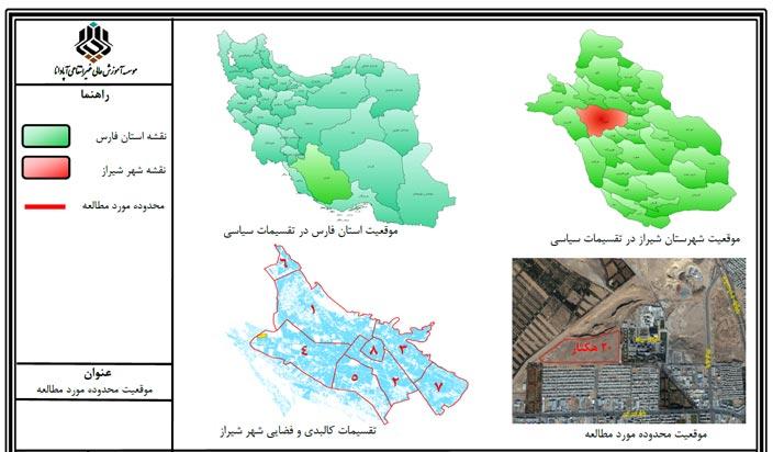 طرح 5 آماده سازی و تفکیک زمین (شهر شیراز) - فروشگاه ایرانیان شهرساز