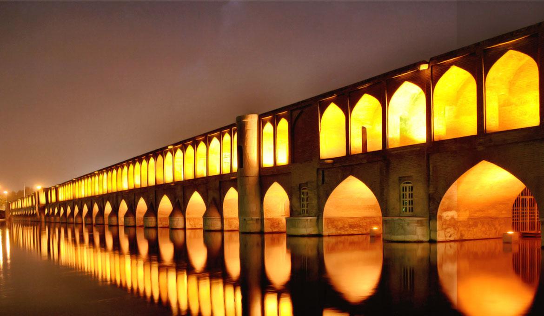 پاورپوینت بافت فرسودهی همتآباد اصفهان - فروشگاه ایرانیان شهرساز