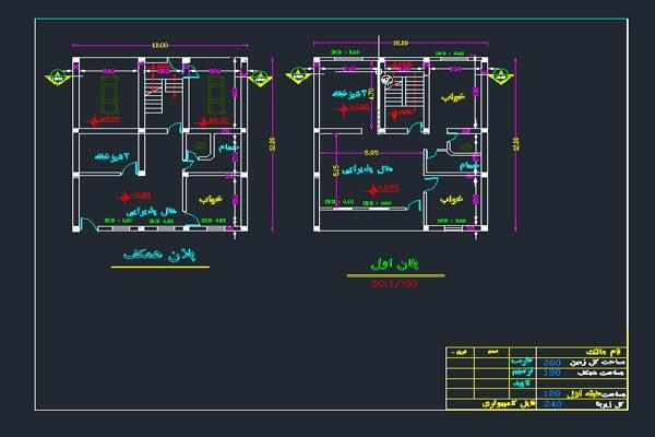 پلان ساختمان مسکونی به صورت کاملا رایگان - فروشگاه ایرانیان شهرساز