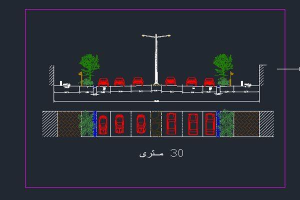 نقشه اتوکدی برش عرضی خیابان به صورت رایگان - فروشگاه ایرانیان شهرساز