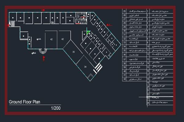 نقشه طراحی دانشکده به صورت کاملا رایگان - فروشگاه ایرانیان شهرساز
