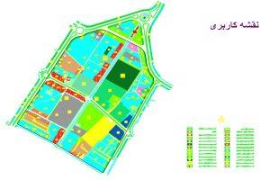 پاورپوینت منطقه 3 شهر شیراز به صورت رایگان - فروشگاه ایرانیان شهرساز