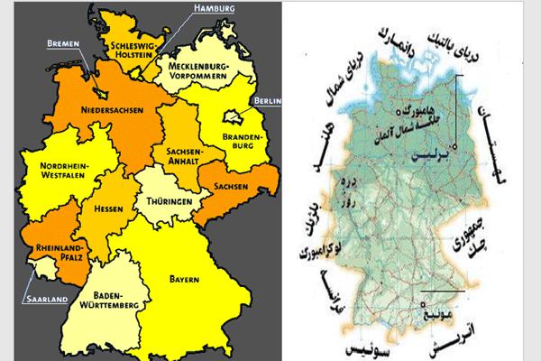 پاورپوینت مدیریت شهری کشور آلمان به صورت رایگان - فروشگاه ایرانیان شهرساز