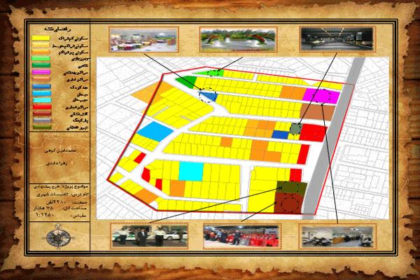 فایل پاورپوینت تاسیسات شهری به صورت رایگان - فروشگاه ایرانیان شهرساز