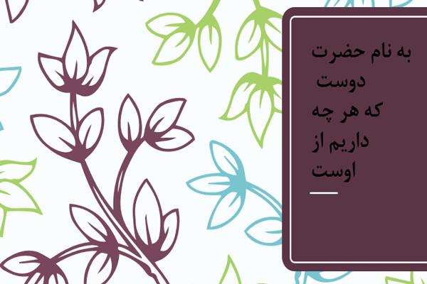 فایل پاورپوینت کاروانسرا به صورت رایگان - فروشگاه ایرانیان شهرساز