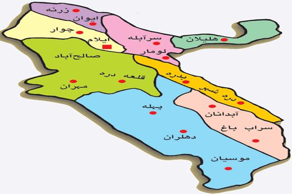 شیپ فایل استان ایلام به صورت کاملا رایگان - فروشگاه ایرانیان شهرساز