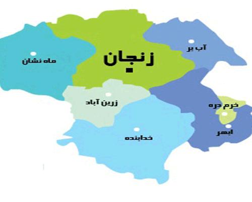 شیپ فایل استان زنجان به صورت کاملا رایگان - فروشگاه ایرانیان شهرساز