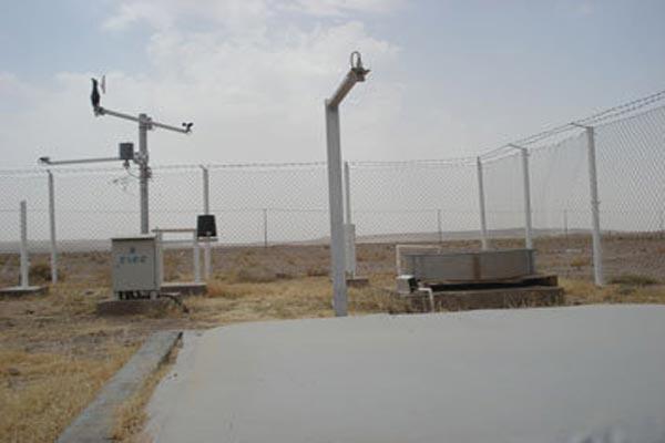 شیپ فایل ایستگاه های هواشناسی کشور به صورت رایگان - فروشگاه ایرانیان شهرساز