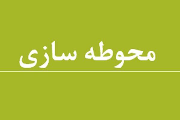 دانلود پاورپوینت محوطه سازی - فروشگاه ایرانیان شهرساز به صورت رایگان