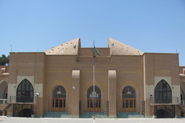پاورپوینت نقد مدرسه ایرانشهر یزد - فروشگاه ایرانیان شهرساز به صورت رایگان